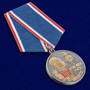 Медаль к юбилею ВЧК-КГБ-ФСБ 100 лет в футляре из бархатистого флока с прозрачной крышкой - общий вид