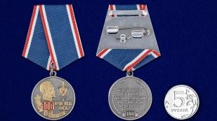 Медаль к юбилею ВЧК-КГБ-ФСБ 100 лет в футляре из бархатистого флока с прозрачной крышкой - сравнительный вид