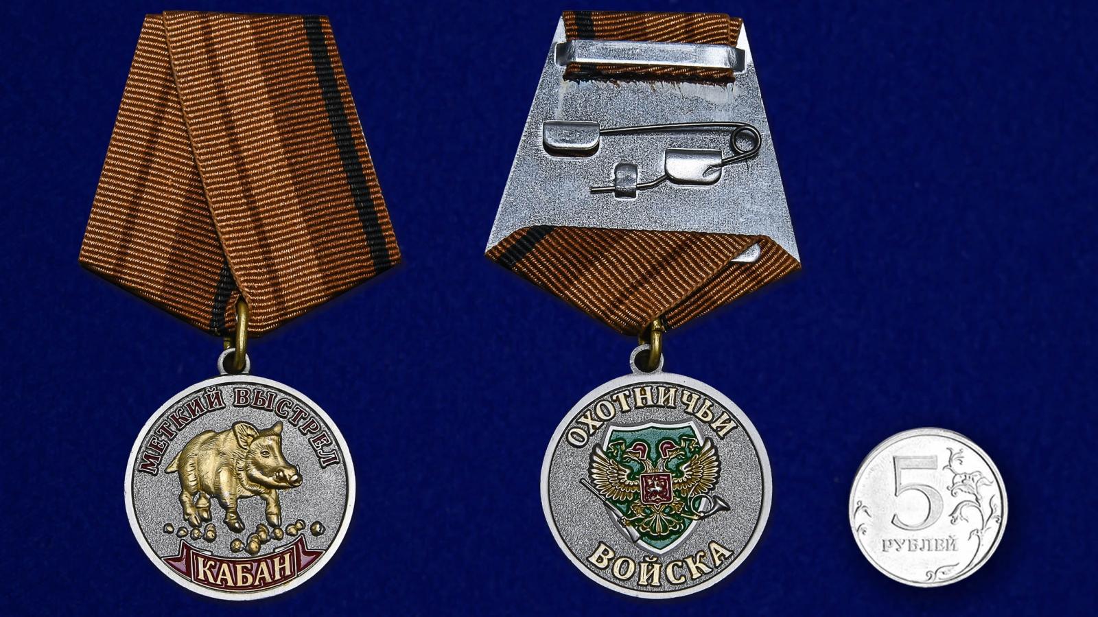 Сувениры и подарки охотникам в Санкт-Петербурге
