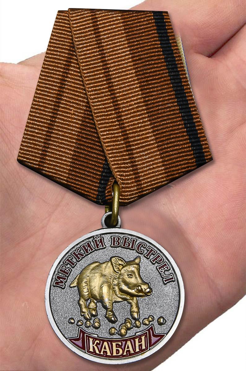 """Цена медали """"Кабан"""" самая выгодная"""