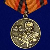 """Медаль """"Михаил Калашников"""""""