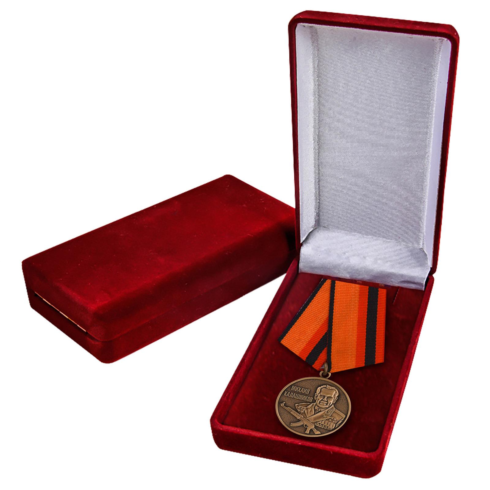 Медаль Калашникова МО РФ заказать в Военпро