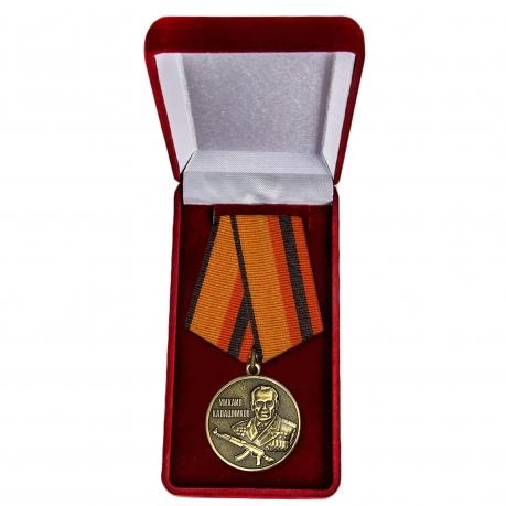 Медаль Калашникова МО РФ купить в Военпро