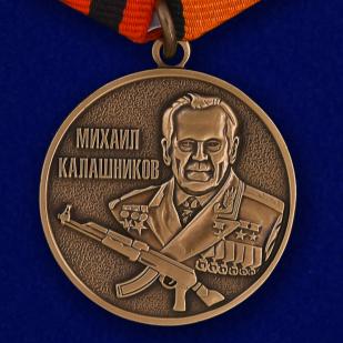 Купить медаль Калашникова с удостоверением в наградном футляре