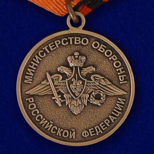 Медаль Калашникова с удостоверением в наградном футляре от Военпро
