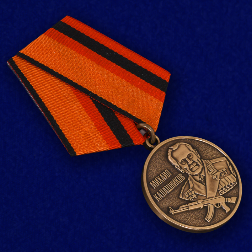 Медаль Калашникова с удостоверением в наградном футляре по выгодной цене