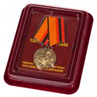 Медаль Калашникова с удостоверением в наградном футляре