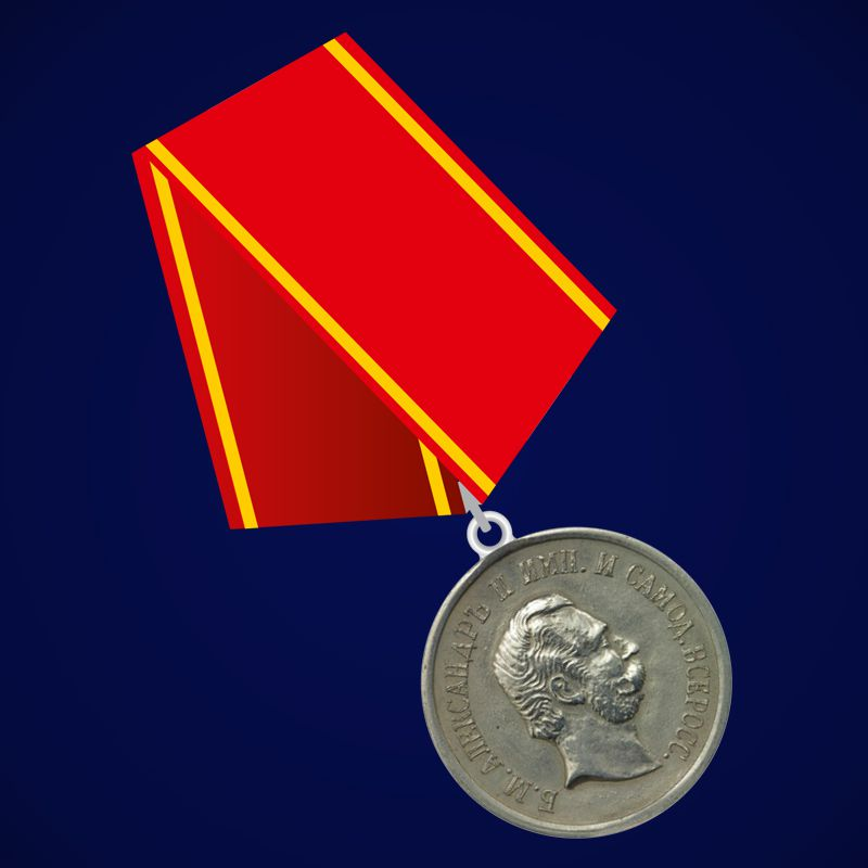 "Медаль ""Кавказ 1871 год"""