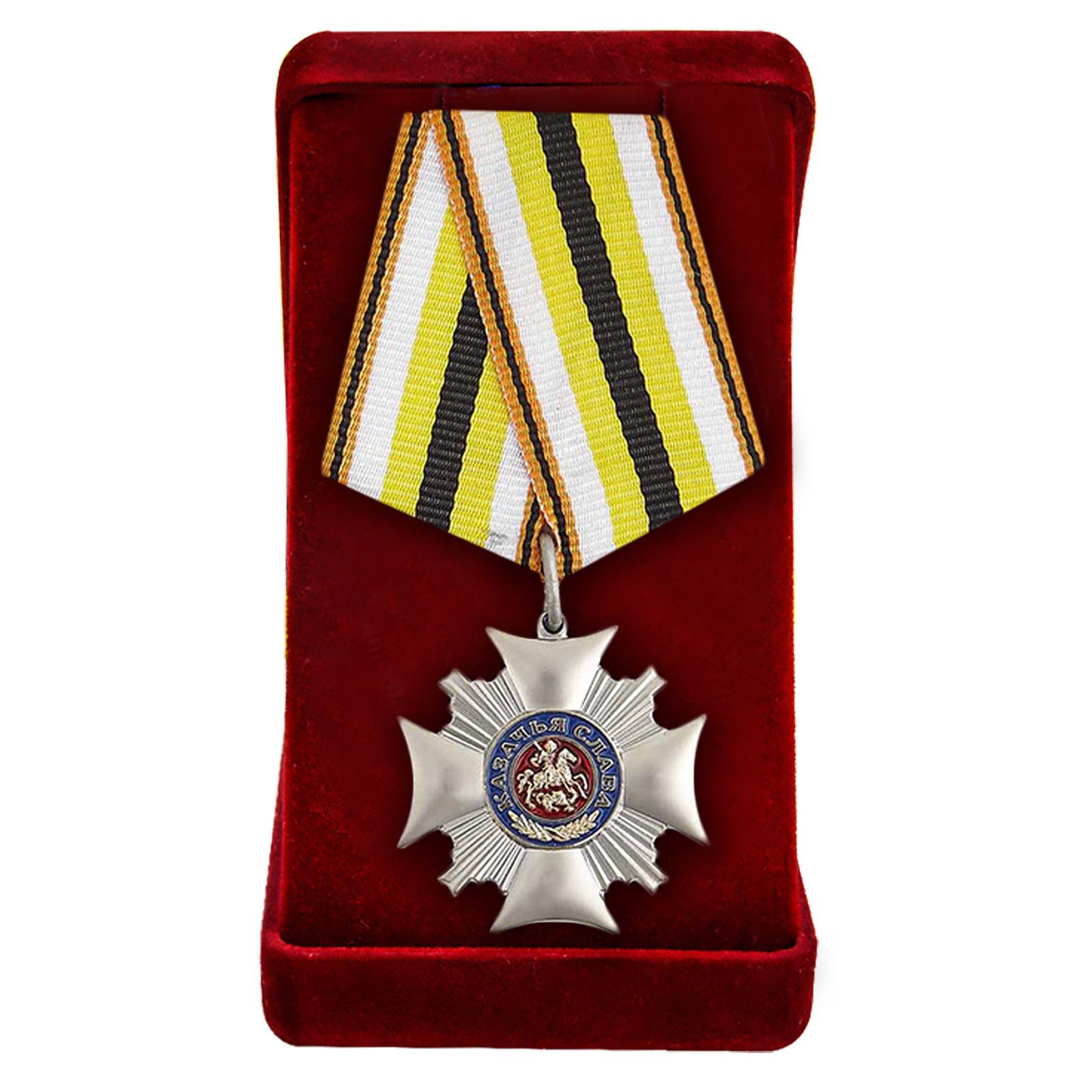 Медаль Казачья слава