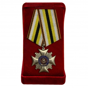 """Медаль """"Казачья слава"""" в футляре"""