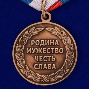 """Медаль """"Казачья воля"""" - реверс"""