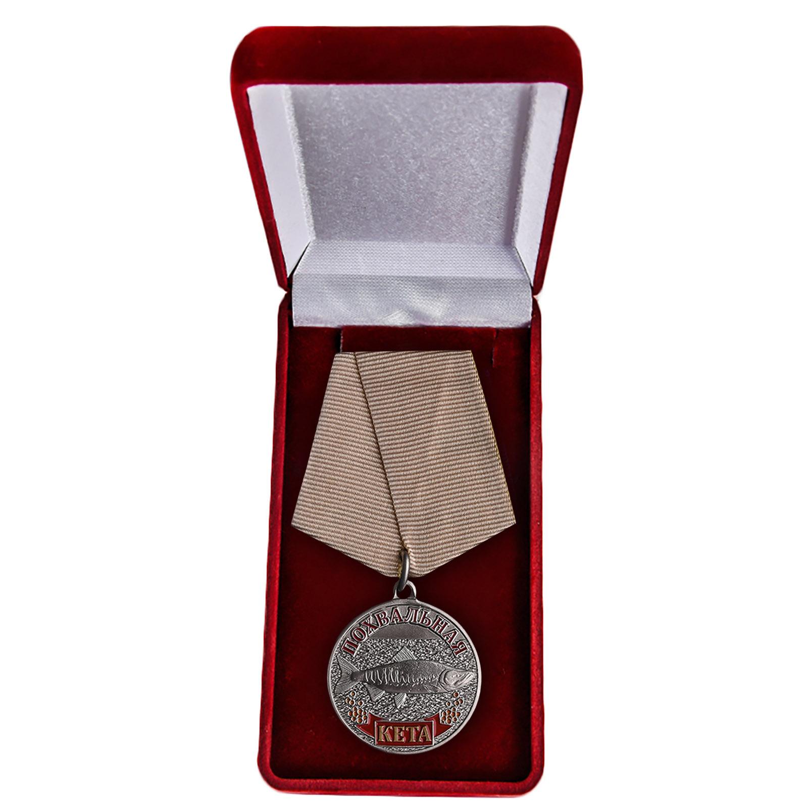 """Медаль """"Кета"""" в подарок рыбаку"""