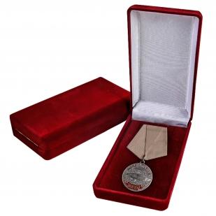 """Медаль """"Кета"""" купить в Военпро"""