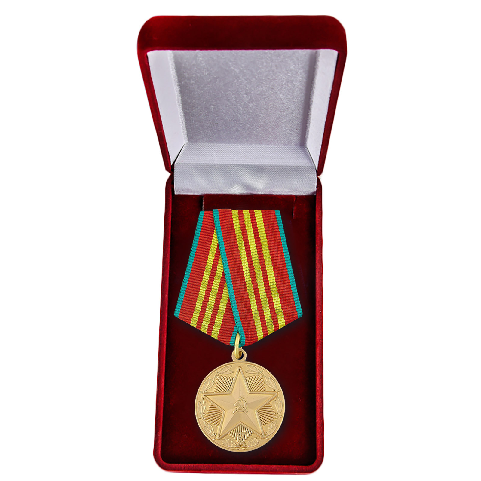"""Медаль КГБ """"За безупречную службу"""" в футляре"""