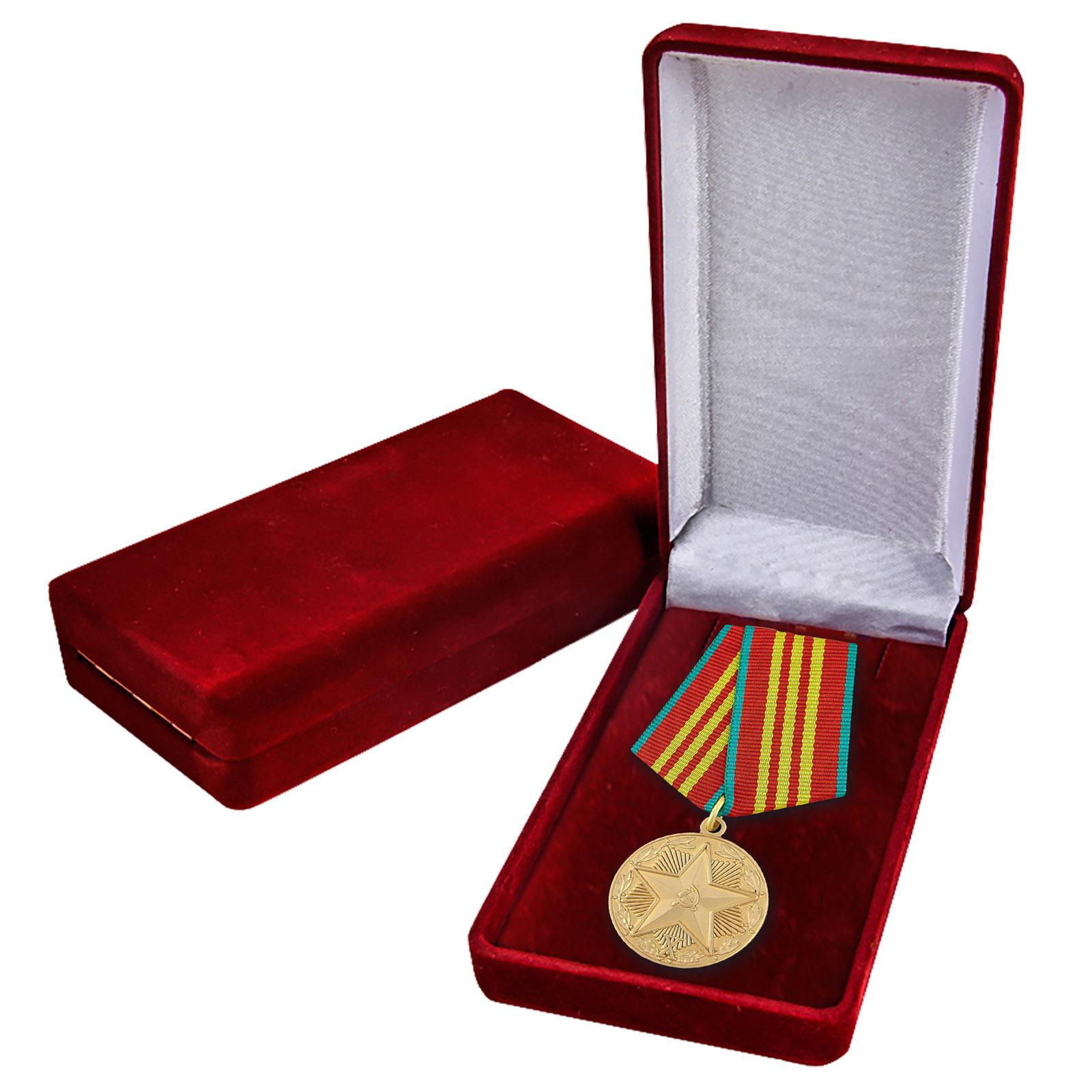"""Медаль КГБ """"За безупречную службу"""" для коллекций"""