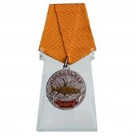 Медаль Кижуч на подставке