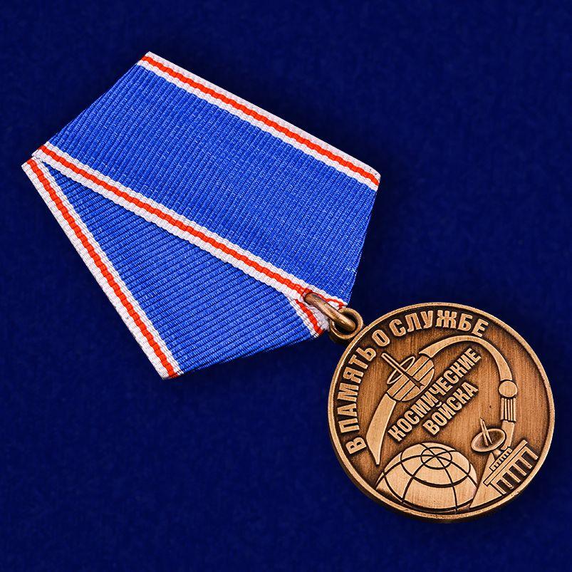 Медаль Космических войск «В память о службе»-общий вид