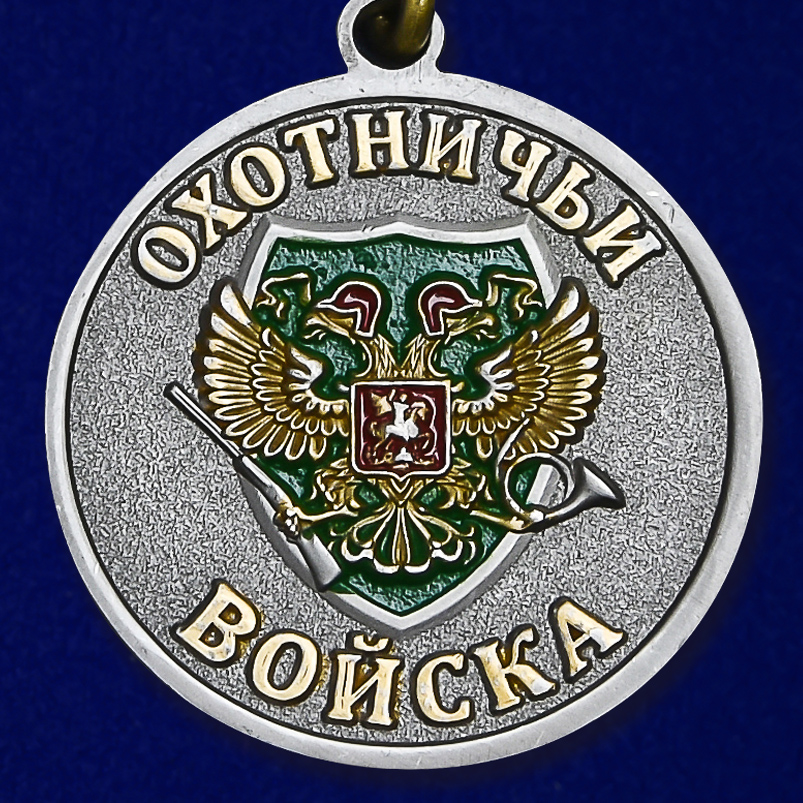 "Медаль ""Косуля"" от Военпро"