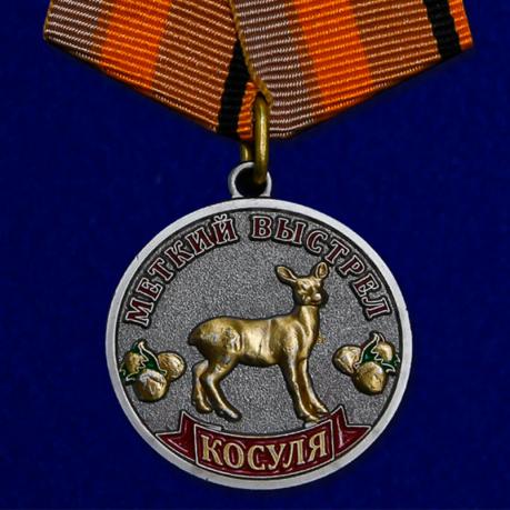 """Медаль """"Косуля""""  (Меткий выстрел)"""