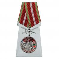 Медаль Краснознамённый Забайкальский пограничный округ на подставке