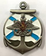 "Медаль Крейсер ""Адмирал Кузнецов"" (большой диаметр)"
