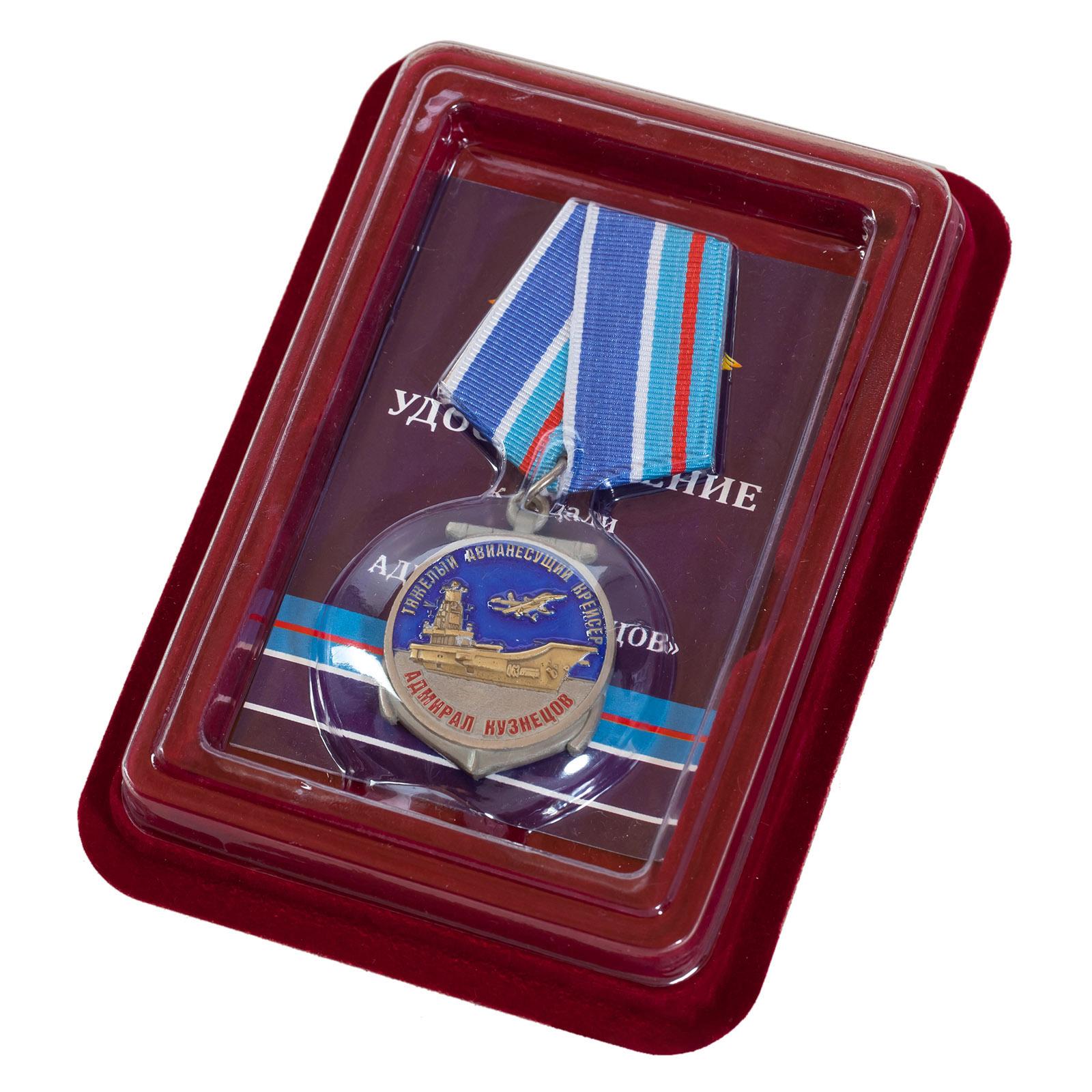 """Медаль Крейсер """"Адмирал Кузнецов"""" в футляре из бархатистого флока с прозрачной крышкой"""