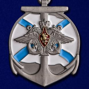 """Медаль Крейсер """"Адмирал Кузнецов"""" в футляре из бархатистого флока с прозрачной крышкой - купить по выгодной цене"""