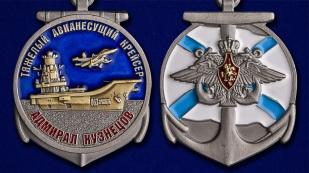 """Медаль Крейсер """"Адмирал Кузнецов"""" в футляре из бархатистого флока с прозрачной крышкой - аверс и реверс"""