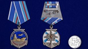 """Медаль Крейсер """"Адмирал Кузнецов"""" в футляре из бархатистого флока с прозрачной крышкой - сравнительный вид"""