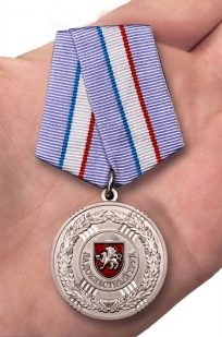 """Медаль Крыма """"За доблестный труд"""" в наградном футляре с доставкой"""