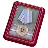 "Медаль Крыма ""За доблестный труд"" в наградном футляре"