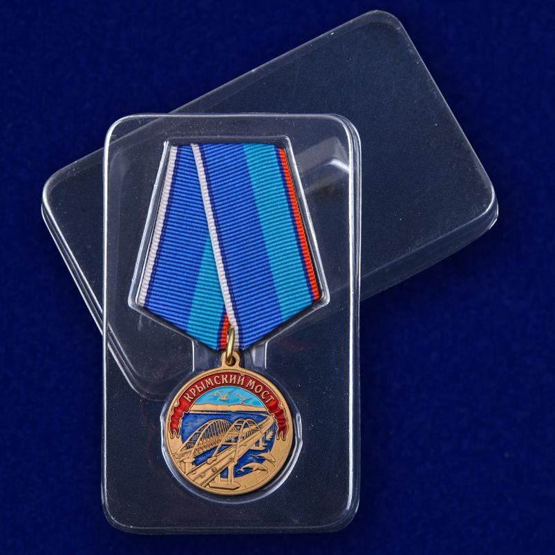 """Медаль """"Крымский мост"""" в футляре"""