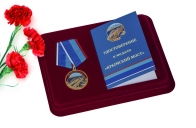 Медаль Крымский мост