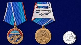 Медаль Крымский мост - сравнительный вид
