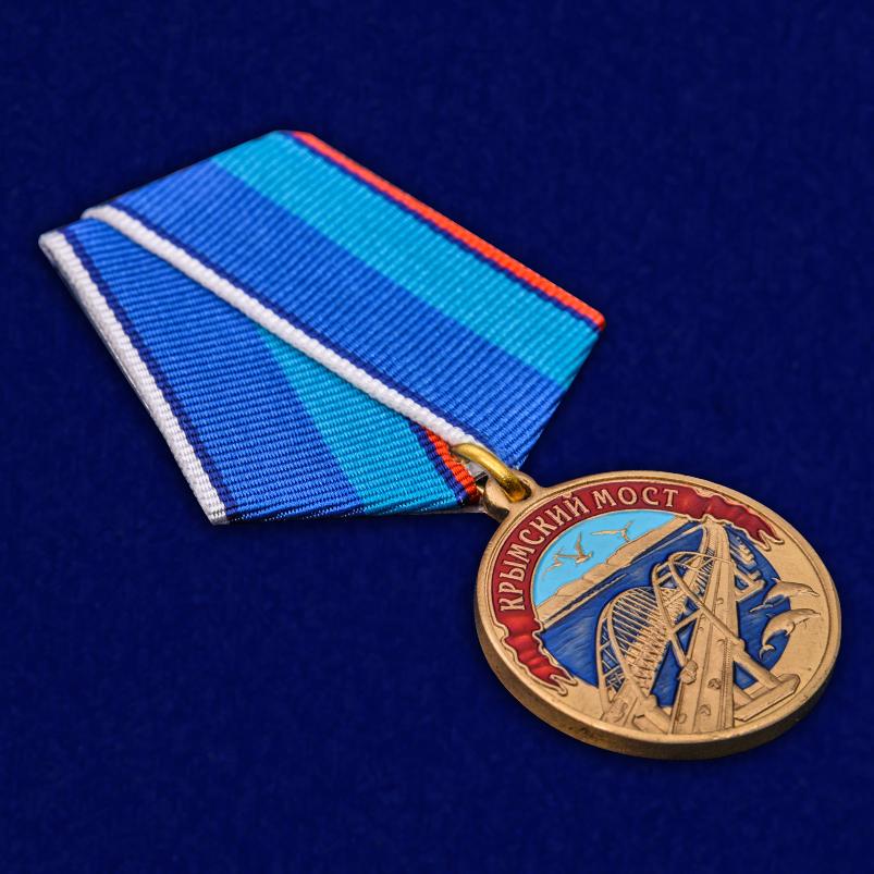 Медаль Крымский мост - общий вид