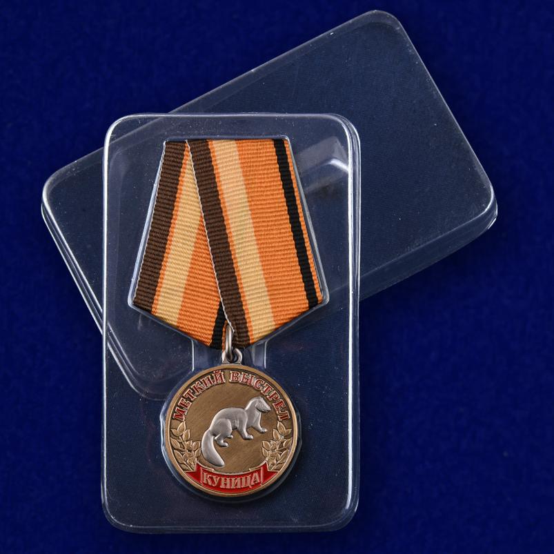 """Медаль """"Куница"""" с доставкой"""