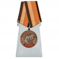 Медаль Куница (Меткий выстрел) на подставке