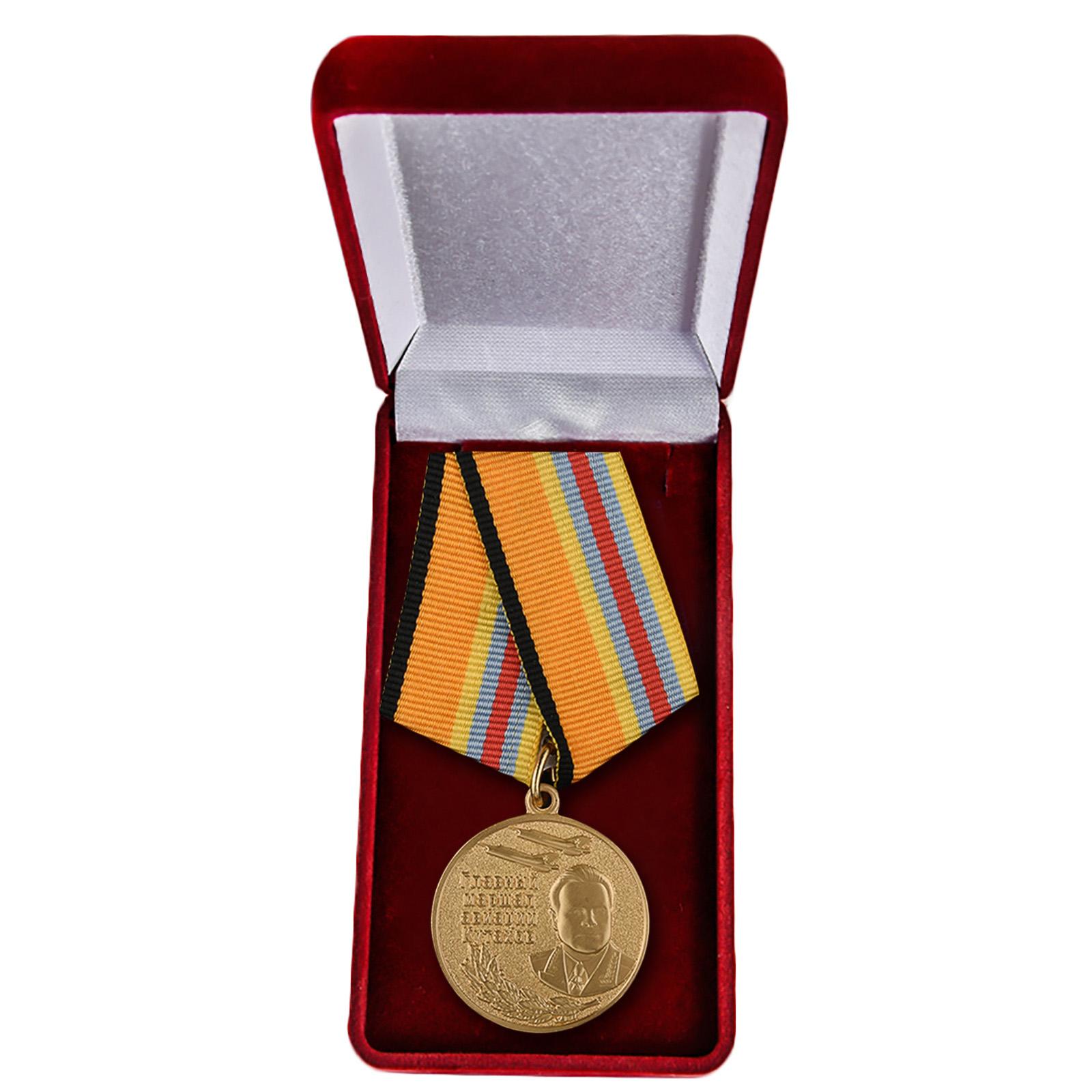 Медаль Кутахова купить в Военпро