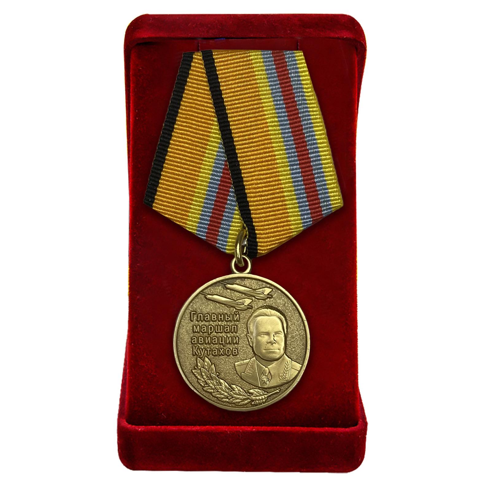Медаль Кутахова МО РФ в футляре