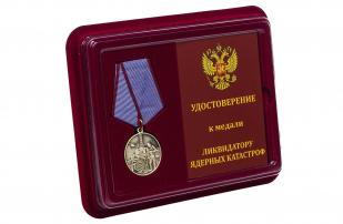 Медаль Ликвидатору ядерных катастроф - в футляре с удостоверением