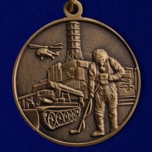 Медаль Ликвидатору ядерных катастроф