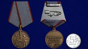 Медаль Ликвидатору ядерных катастроф - сравнительный вид