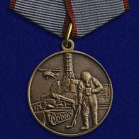 """Медаль """"Ликвидатору ядерных катастроф"""""""