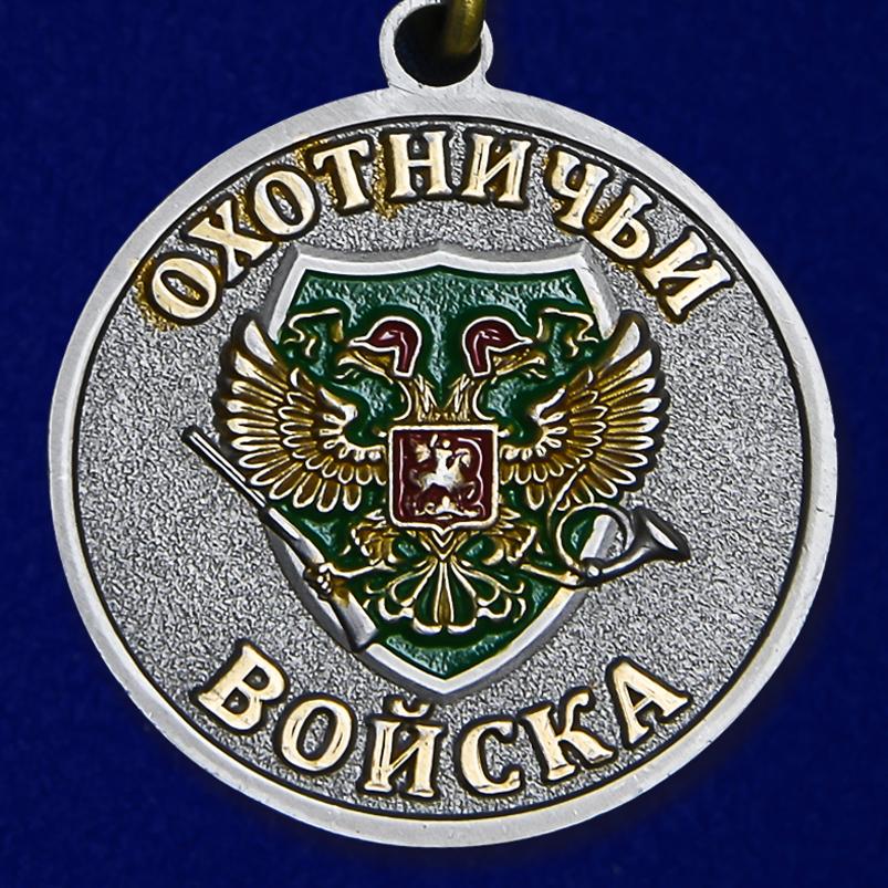 """Сувенирная медаль """"Лисица"""""""