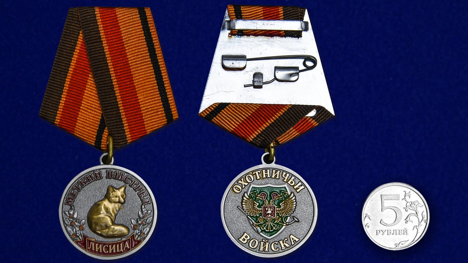 Медали для охотников в СПб