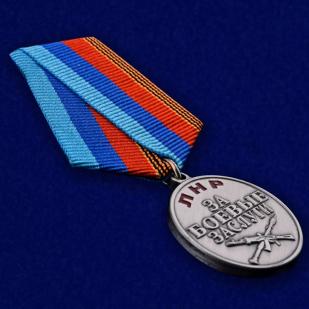 """Медаль ЛНР """"За боевые заслуги"""" в футляре с удостоверением - общий вид"""