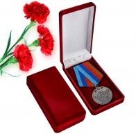"Медаль ЛНР ""За боевые заслуги"""