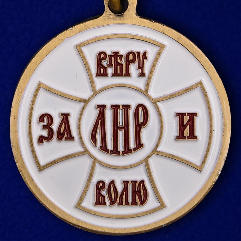 """Купить медаль ЛНР """"За Веру и Волю"""" в футляре из бархатистого флока"""