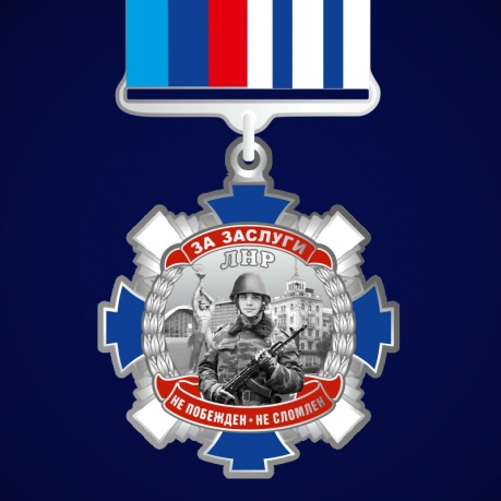 "Медаль ЛНР ""За заслуги"" 2 степени"