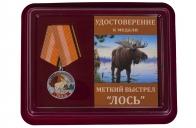 """Медаль """"Лось"""" в подарок охотнику"""
